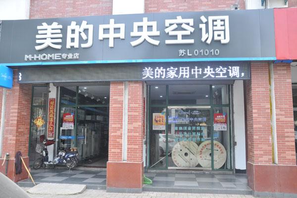 镇江锦湖暖通工程有限公司