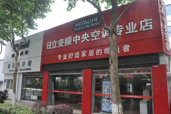 南京加百列机电设备有限公司(卡子门店)