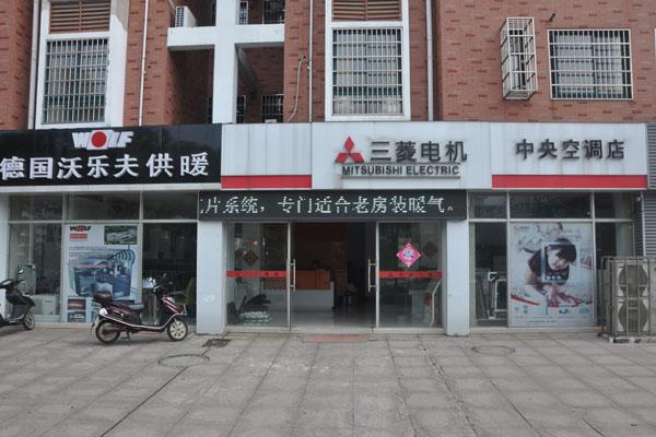镇江金坤冷暖设备工程有限公司