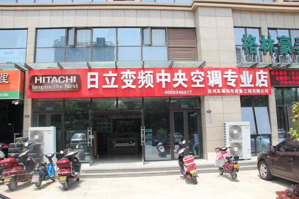 苏州其硕机电设备工程有限公司