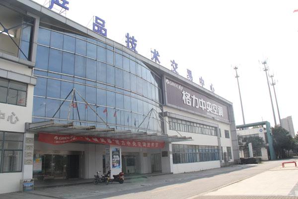 苏州建通冷气设备工程有限公司