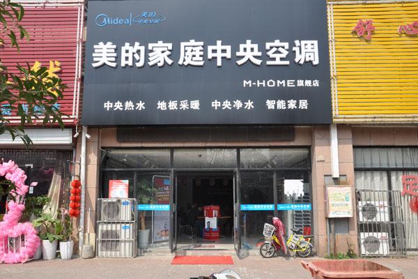 江苏汇通达环境科技设备有限公司镇江分公司