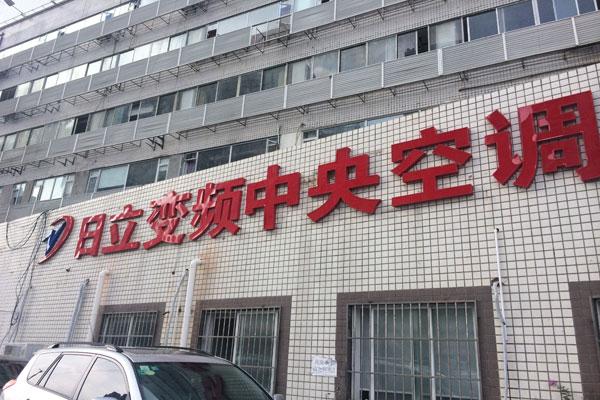 苏州卓进机电设备工程有限公司