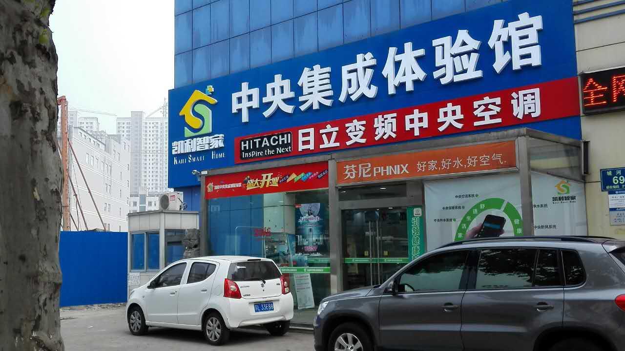 江苏诺达电器有限公司