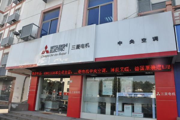苏州耀方冷暖设备有限公司