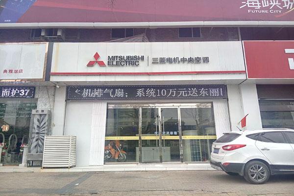 南京优和家居贸易有限公司