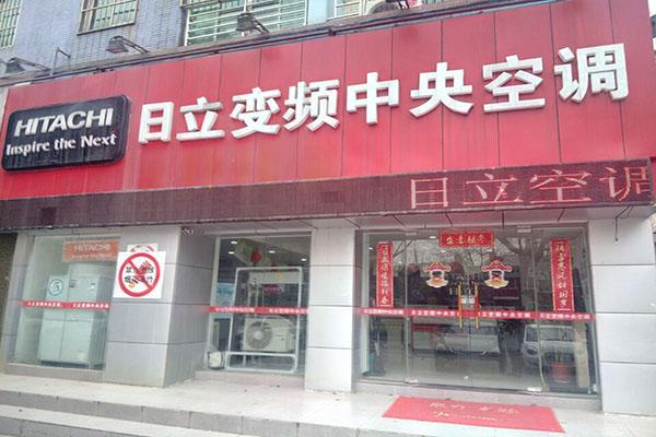 南京欧腾科技有限公司