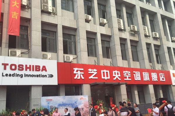 苏州阳光冷暖机电设备有限公司